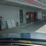 Gashi Market, 379 West Jackson Street, Gate City, VA 24251